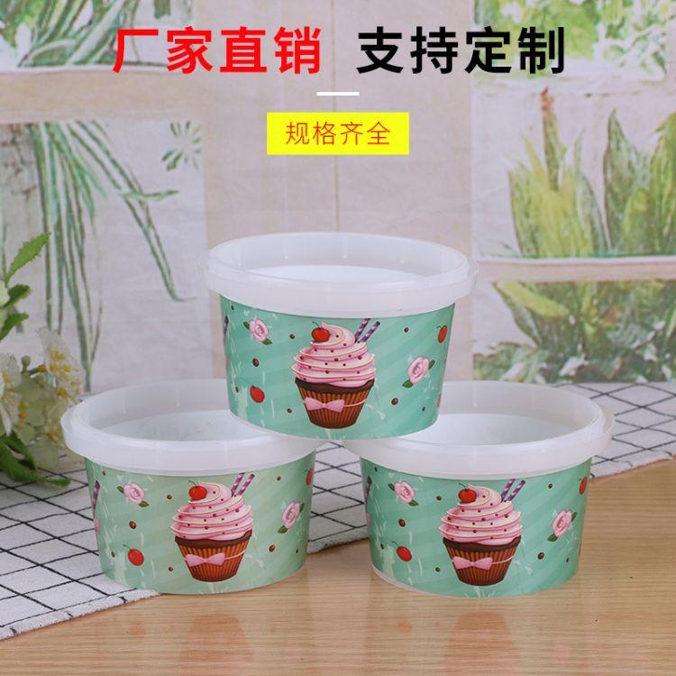 一次性冰激凌模内贴杯创意塑料冰淇淋模内贴杯定做冰淇淋碗