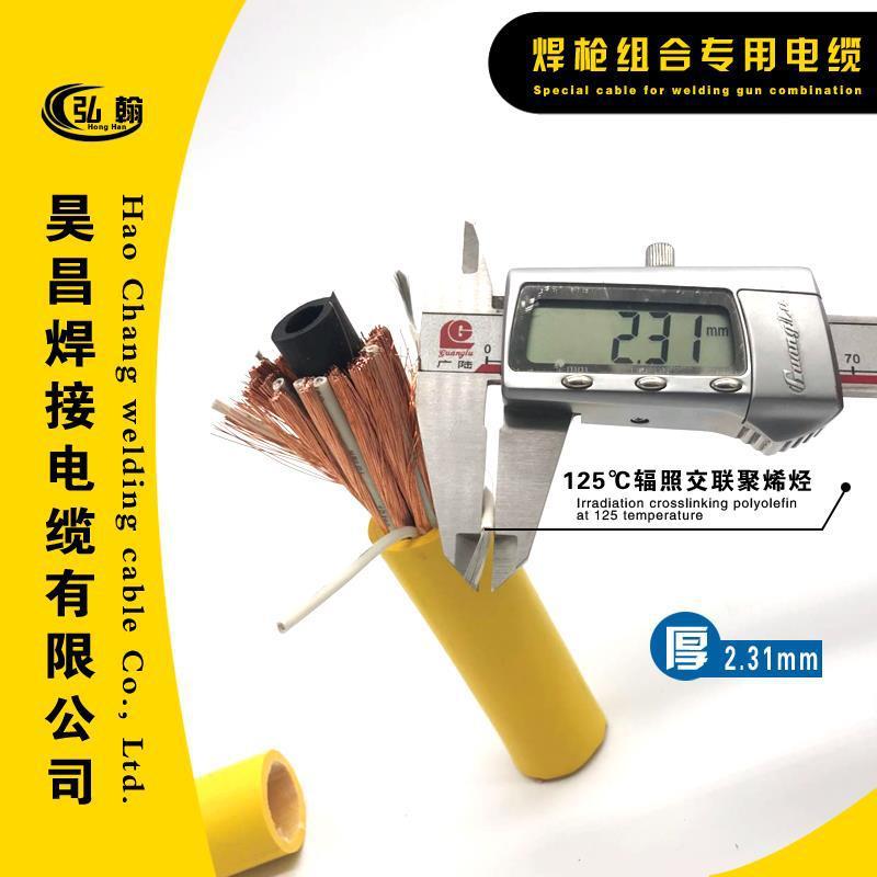 供应生产 焊枪组合专用电缆 无氧铜丝焊枪组合电缆 经久耐用