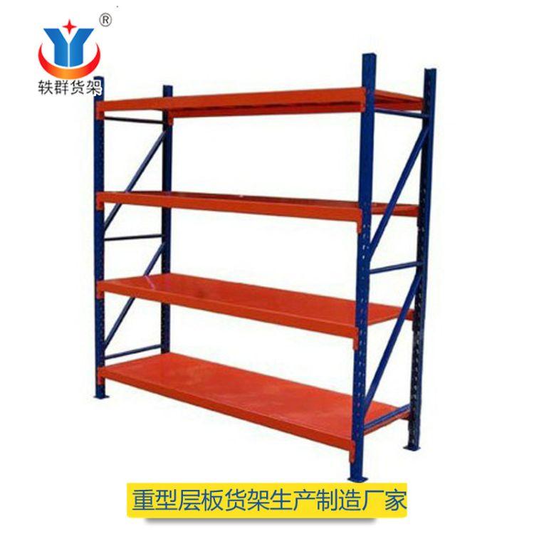 厂家直销货架仓储货架物流仓库库房搁板货架轻型中型重型层板货架