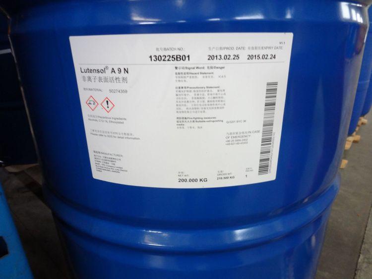 经销批发 脂肪醇聚氧乙烯醚 非离子型表面活性剂