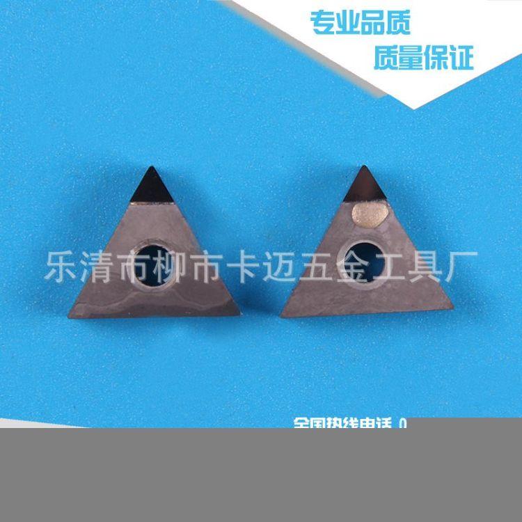 立方氮化硼刀片 TNMG160404-PCD金刚石刀片 PCD精铣刀片