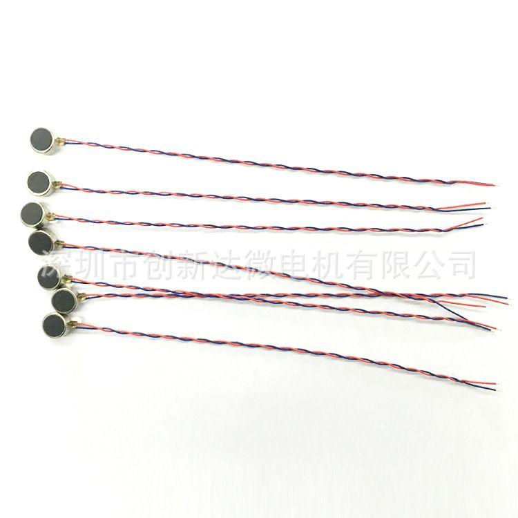长期生产 手机振动马达绕线 12v微型有刷直流电机震动马达