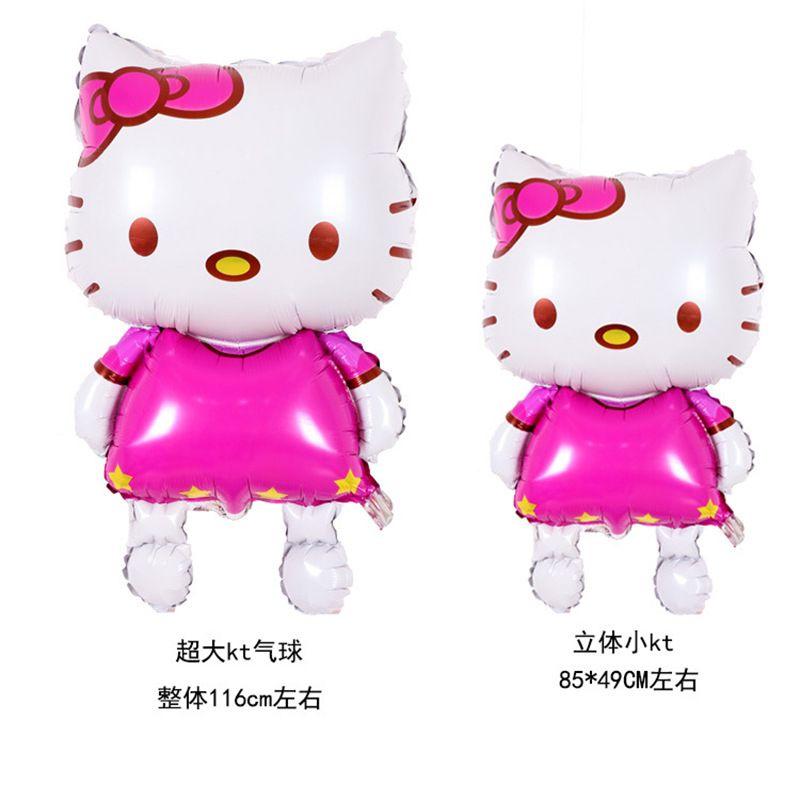 大号中号卡通kt猫铝膜气球 儿童生日聚会节庆装饰布置玩具批发