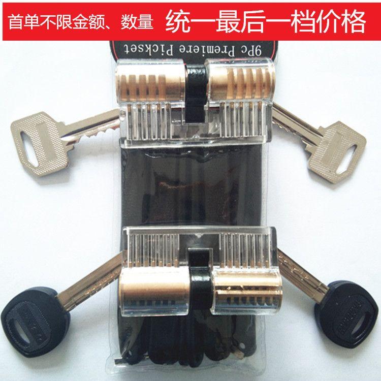 外贸热销 透明锁卡巴AB锁 牛头AB锁带9只 练习套装 练功锁配件