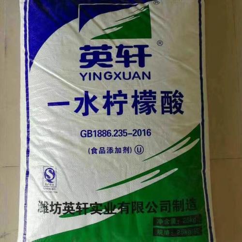 厂家直销 柠檬酸 工业级优质 柠檬酸 量大优惠 询盘优惠柠檬酸工业级