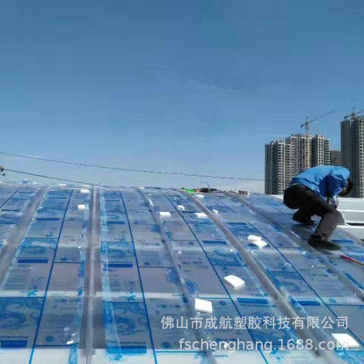 供透明防紫外线阳光板 中空雨棚车棚 雨棚阳台采光板户外防晒平板