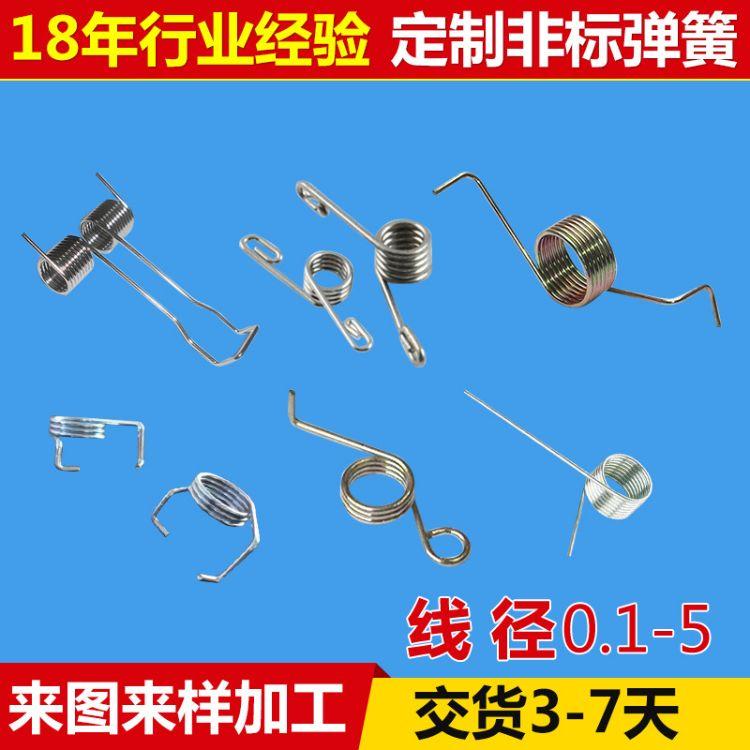 定做不锈钢双扭转弹簧 玩具弹簧小扭力弹簧扭力弹簧 弹簧五金批发