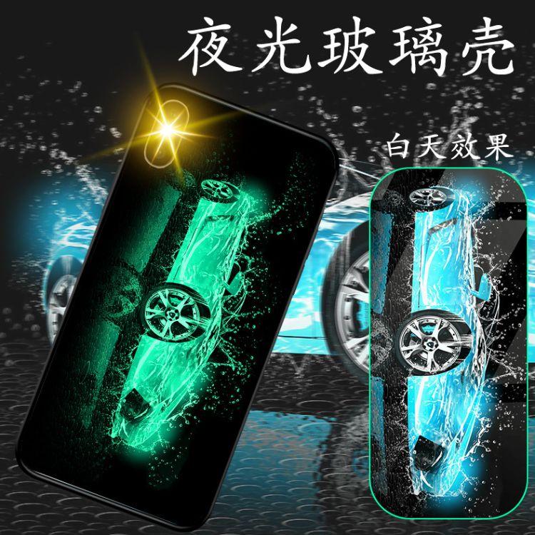 华为P20夜光玻璃壳r15酷炫跑车升腾钢化玻璃壳iphonex苹果手机壳