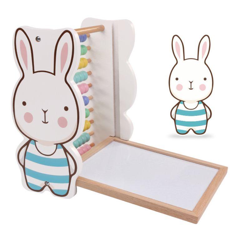 木制儿童早教兔宝宝计算架幼儿园算术玩具数学教具 早教玩具