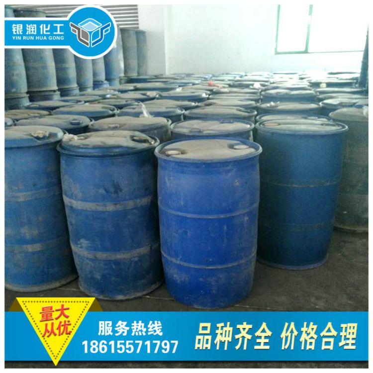 工业级甲基丙烯酸 国标甲基丙烯酸优级品甲基丙烯酸
