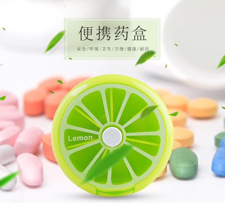 韩国水果旋转药盒便携一周小药盒  水果分装按键旋转7格药盒