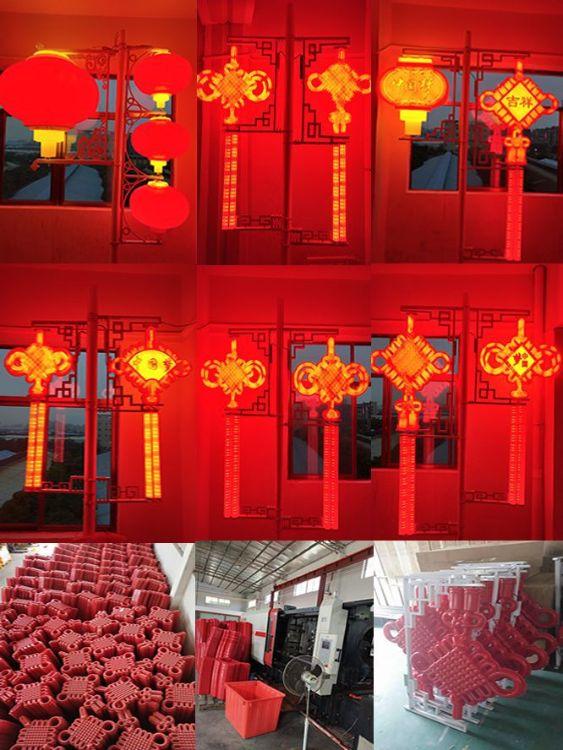 1.2米led发光中国结led塑料中国结 led福字中国结 led中国结
