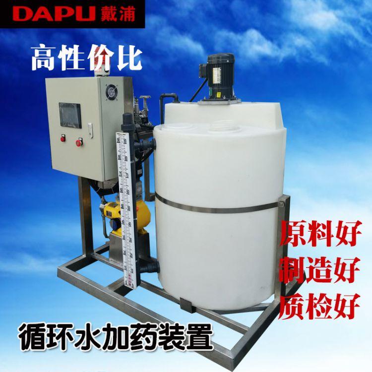 加药装置絮凝剂加药装置循环水加药装置