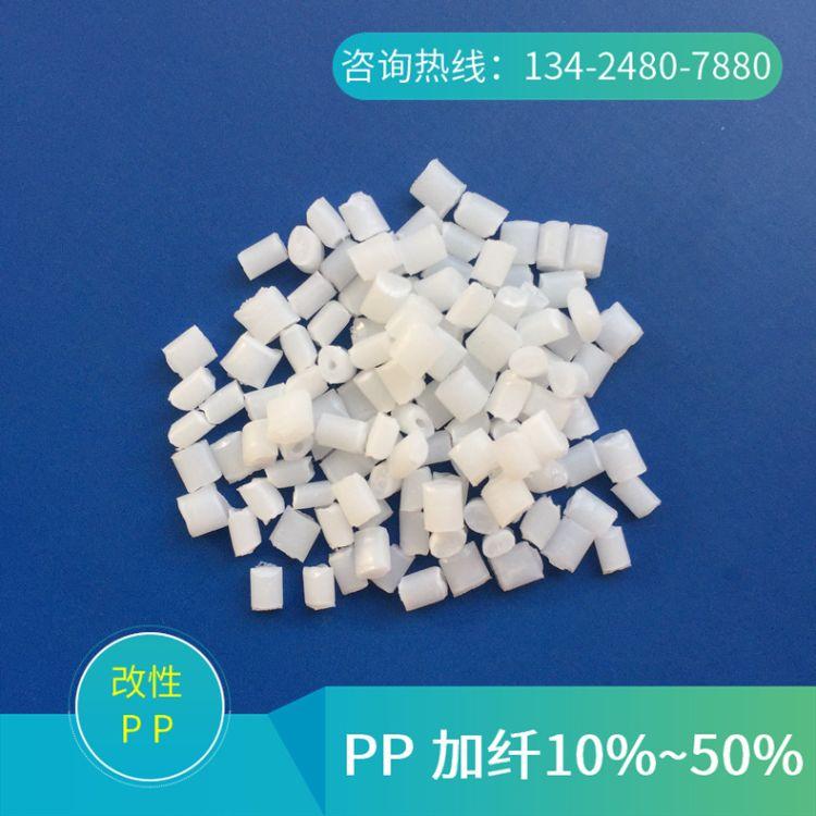 供应加玻璃微珠PP GB10 抗刮花聚丙烯PP 耐划痕 玻璃微珠增强PP