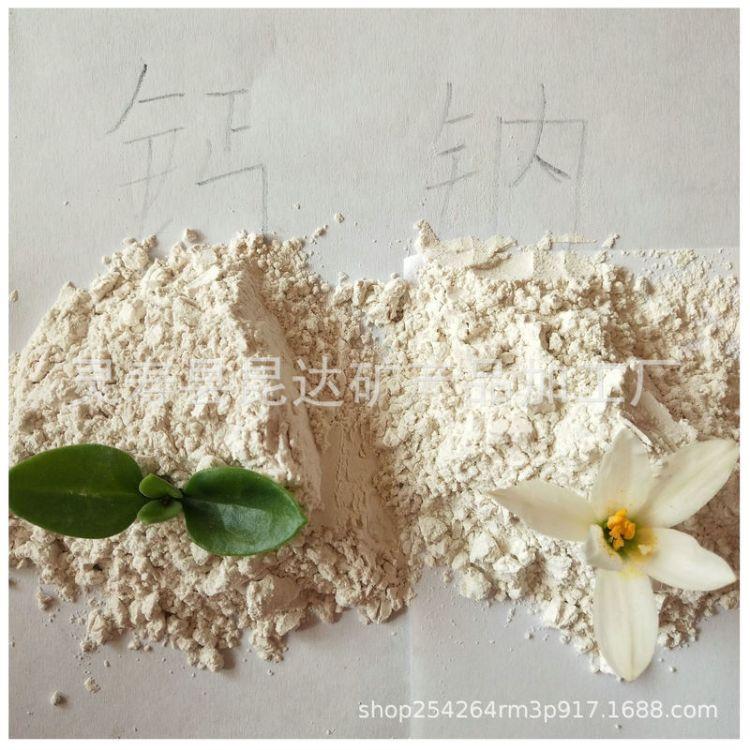 负离子粉厂家 白色水溶性纳米负离子粉 远红外超细晶体负离子粉