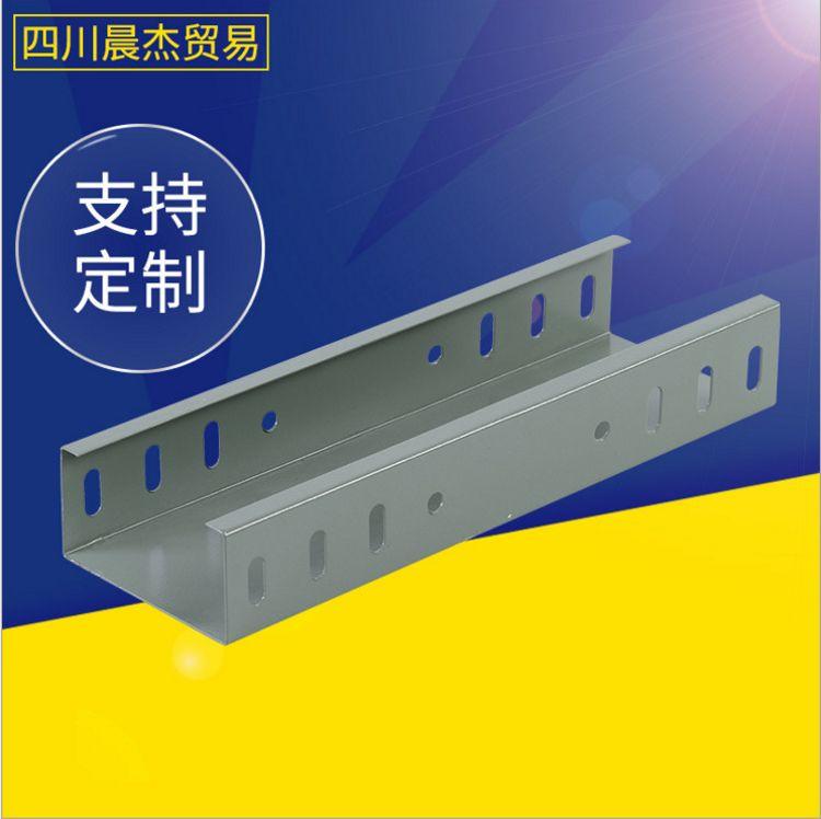 镀锌桥架梯式桥架 铝合金电缆桥架 托盘式机房 电缆桥架 定制