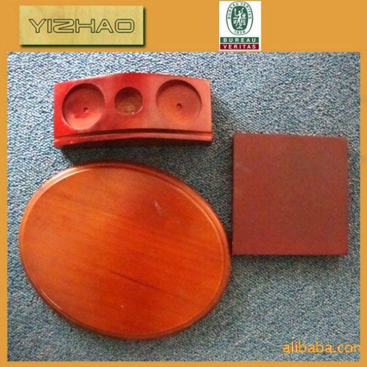 供应橡胶木底座 木制工艺品底座 个性化木制工艺配件底座 加工