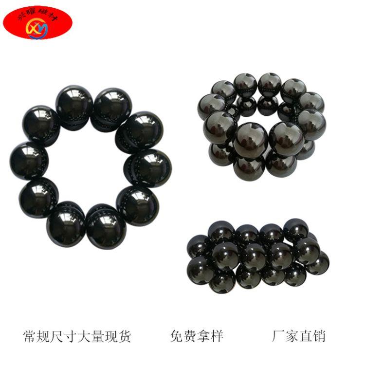 磁铁厂家供应铁氧体磁球 抛光磁珠 保健益智类球形磁铁磁疗保健
