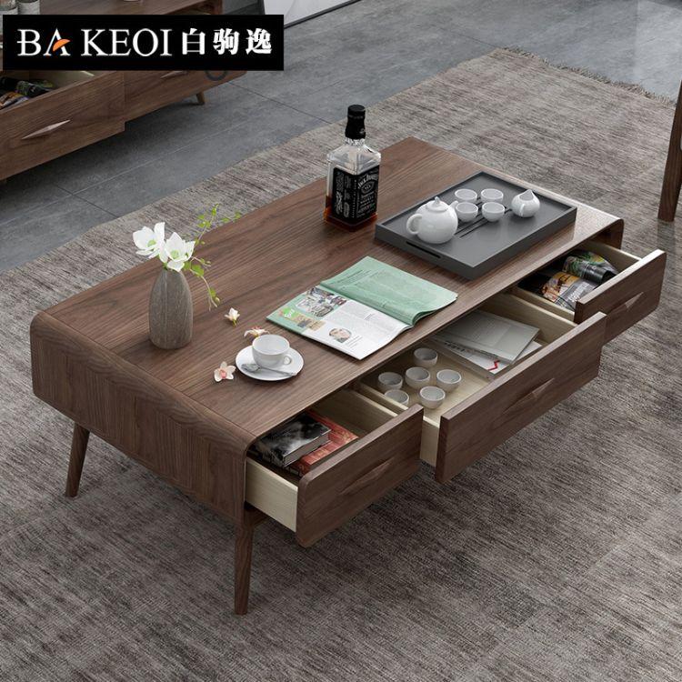 极简日式北欧实木茶几胡桃原木家具木蜡油边几原木茶桌客厅家具