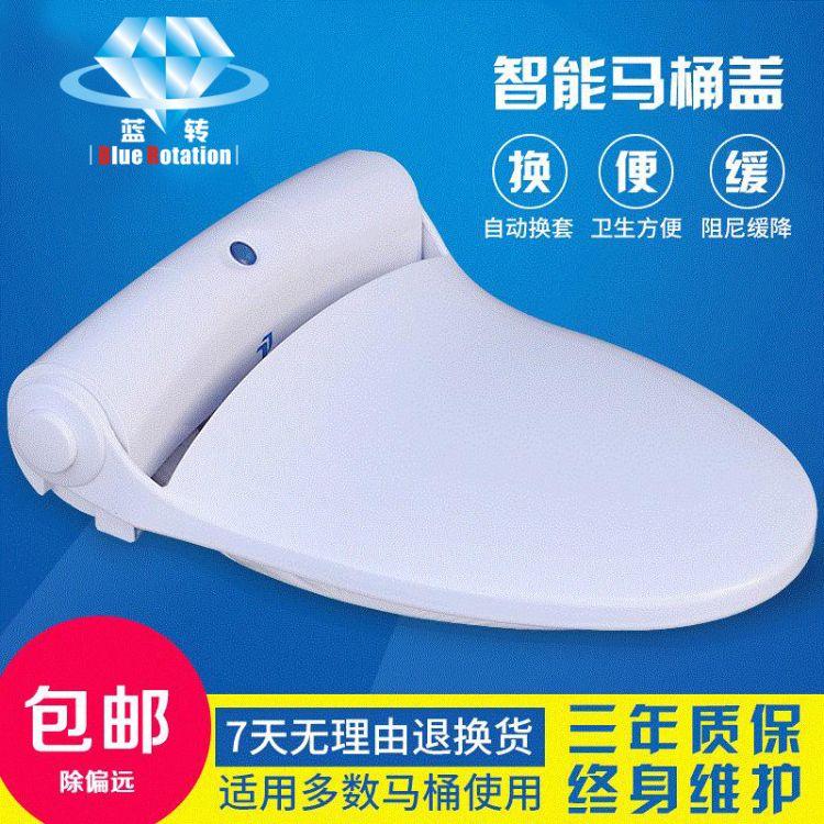 蓝钻智能马桶垫转转垫自动换套马桶盖一次性一次性马桶套垫包邮