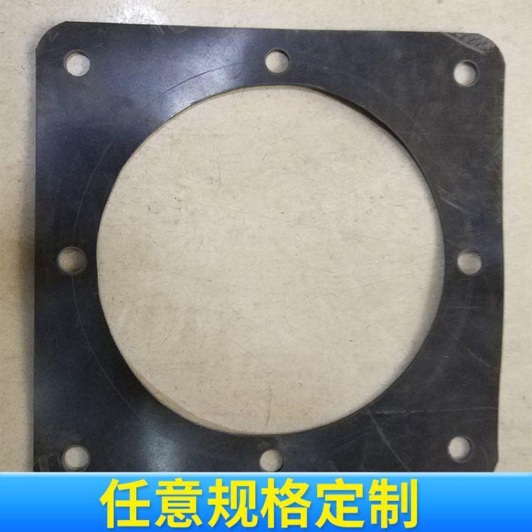 加工定做异形橡胶垫片 橡胶法兰垫片 硅胶垫片 订做加工橡胶垫片