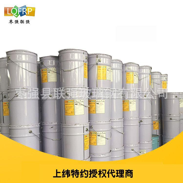 上纬900树脂 SW900树脂 华北区总代理 酚醛树脂