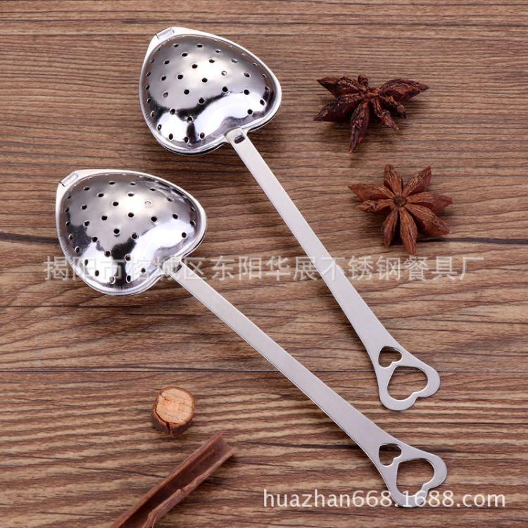 供应不锈钢出口304爱心情侣形手柄调料味茶球泡茶器家庭喝茶工具
