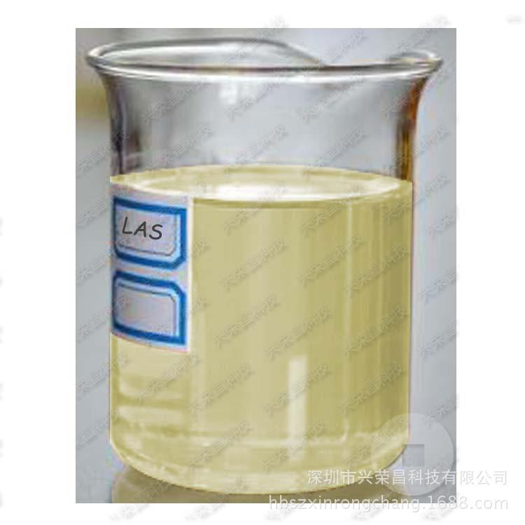 【现货销售】十二烷基苯磺酸钠电镀工业脱脂剂液体磺酸钠LAS55%含
