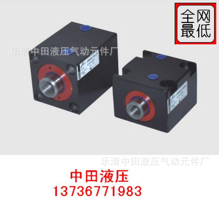 专业生产液压缸 CX薄型油缸 SD LA型 超薄型模具油缸