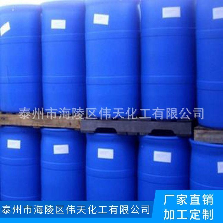 甲醇 无水甲醇 含量99.95%