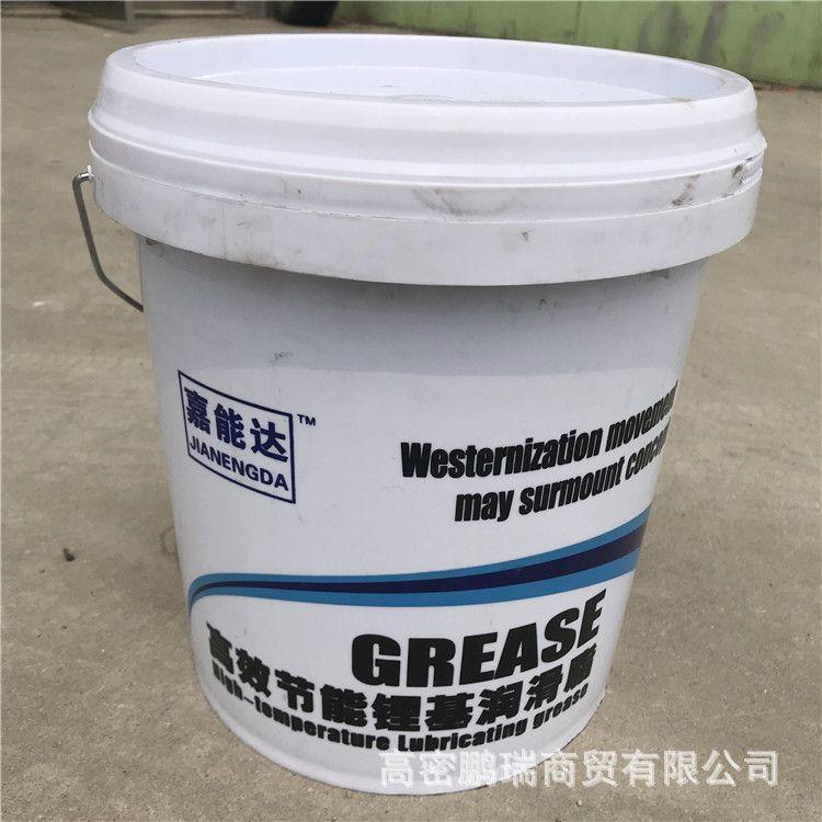 工业机械润滑脂 厂家直销高效节能润滑脂 液压锂基润滑脂