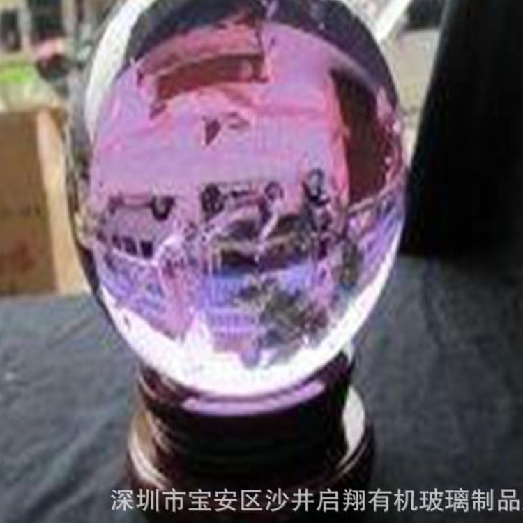 有机玻璃制品 有机玻璃球 亚克力球 压克力球 水晶亚克力球
