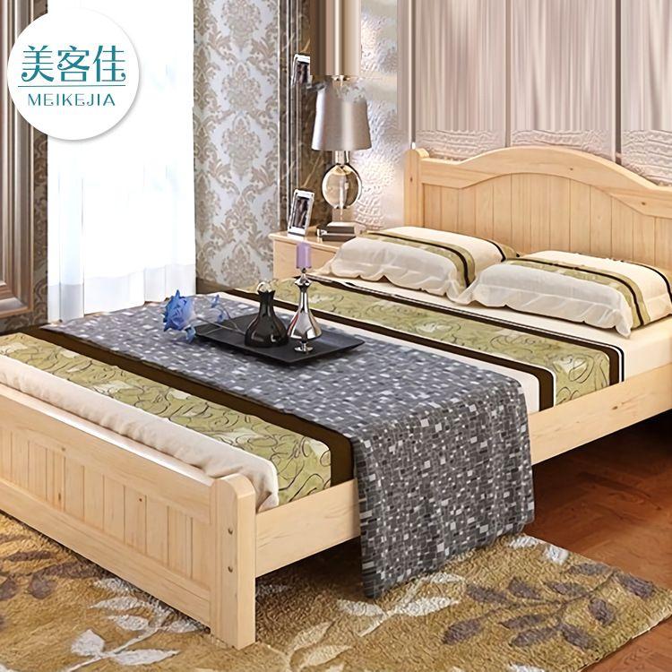 简约现代卧室实木双人床松木双人床 1.8米主卧实木双人床厂家定制