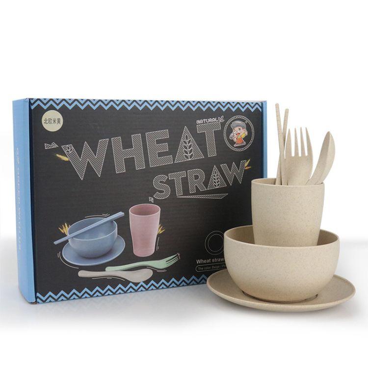 厂家创意小麦秸秆碗勺叉筷子六件套 家用米饭汤商务馈赠餐具套装