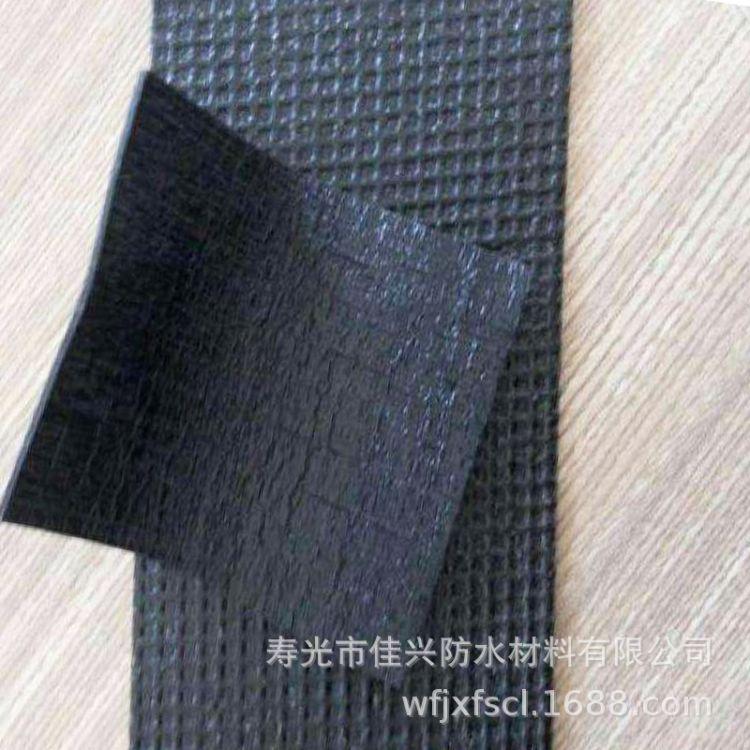 聚酯纤维防水防潮功能层状卷板 BSB防水卷材