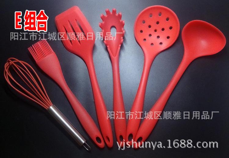 硅胶厨具套装 全包硅胶6件套硅胶刷 硅胶勺子 硅胶铲 硅胶