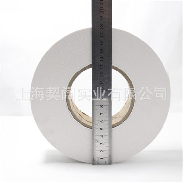 5cm宽接缝纸带 墙体接缝纸带 高级强力接缝 墙面装修补缝纸带