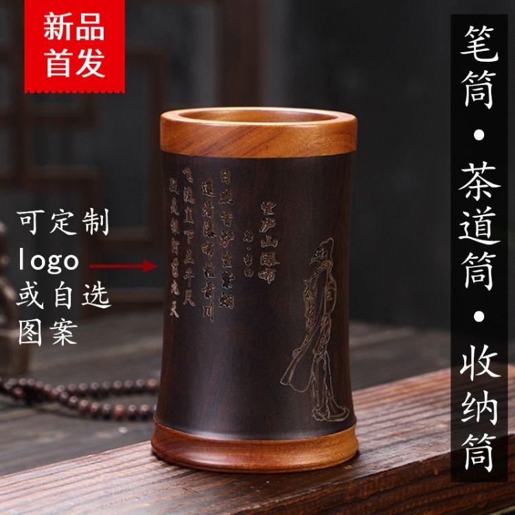 黑檀木质笔筒创意logo定制 手工家用办公礼品 实木摆饰件工艺品