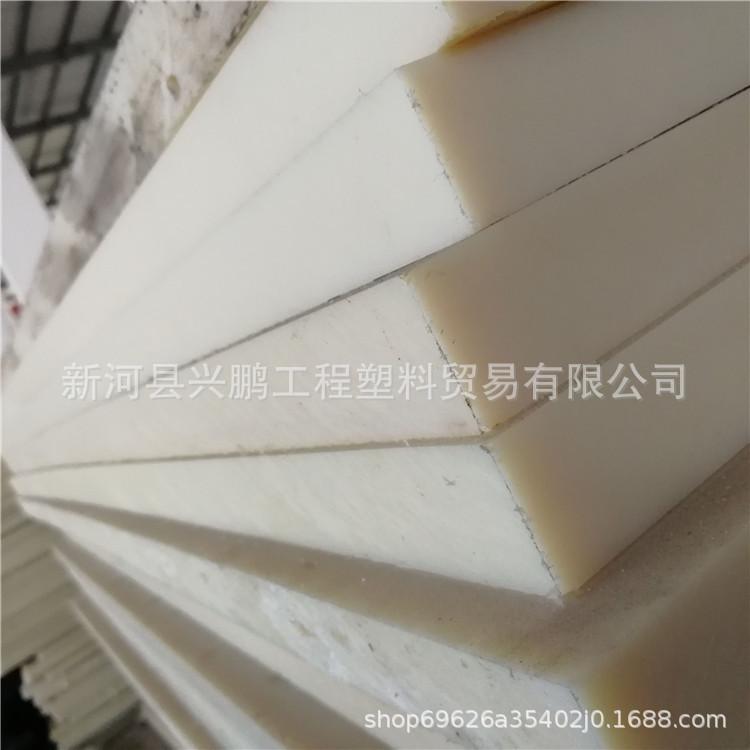 尼龙板 优质尼龙mc901尼龙板 pa66 白色MC尼龙 黑色 浇筑尼龙板