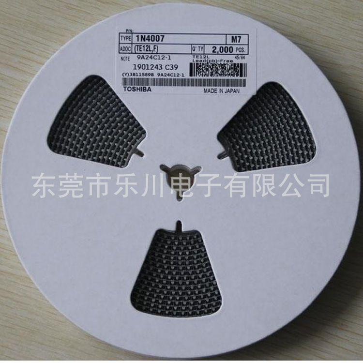 贴片整流二极管M7 1N4007 SMA DO-214AC 1A/1000V整流管IN4007