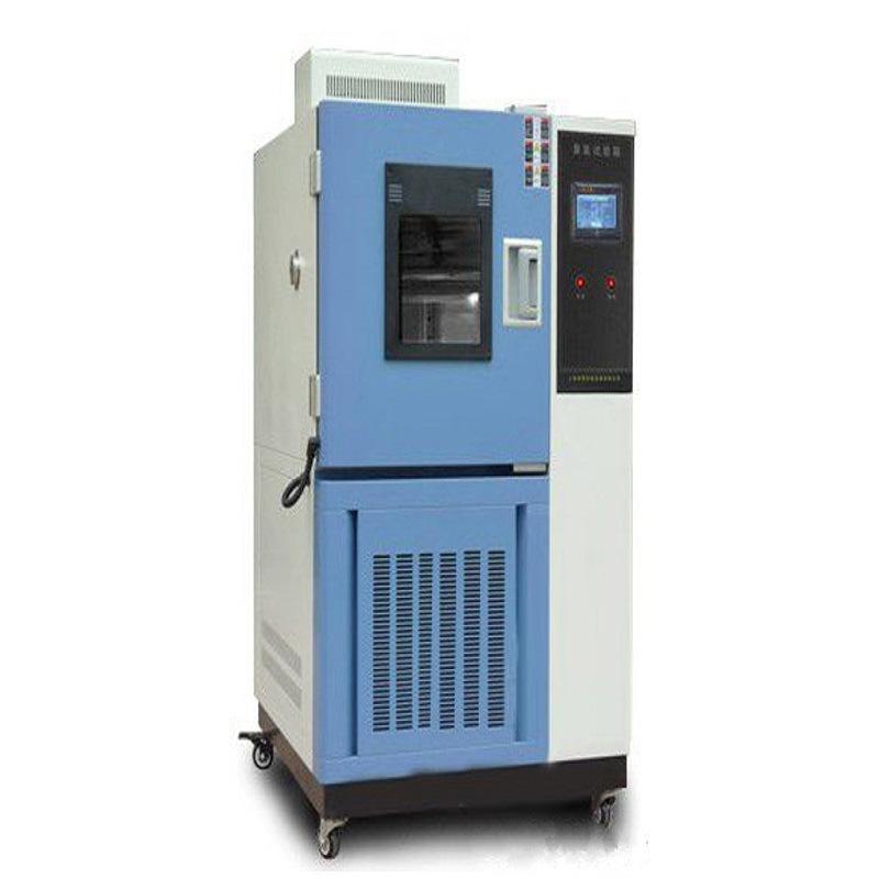 高低温试验箱 恒温恒湿试验箱 冷热冲击试验箱老化试验箱程控100L