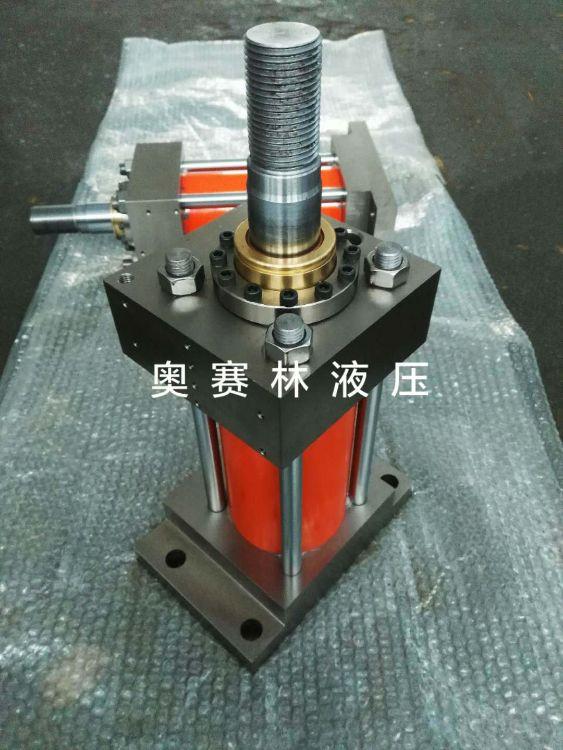 专业定制各类型国标、非标液压缸,工程缸,冶金缸,高压油缸