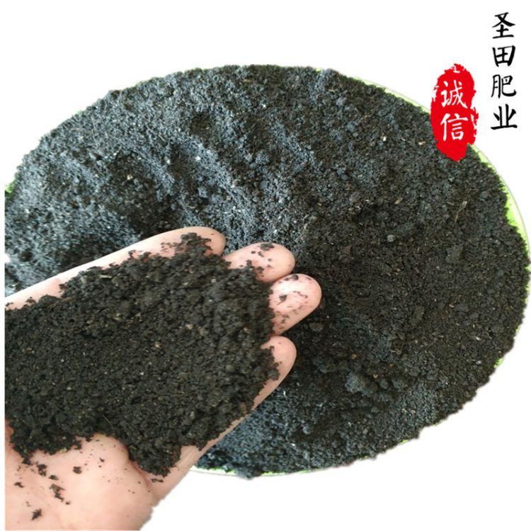有机肥执行标准NY525-2012,绿化有机肥 土壤改良有机肥 质优价廉