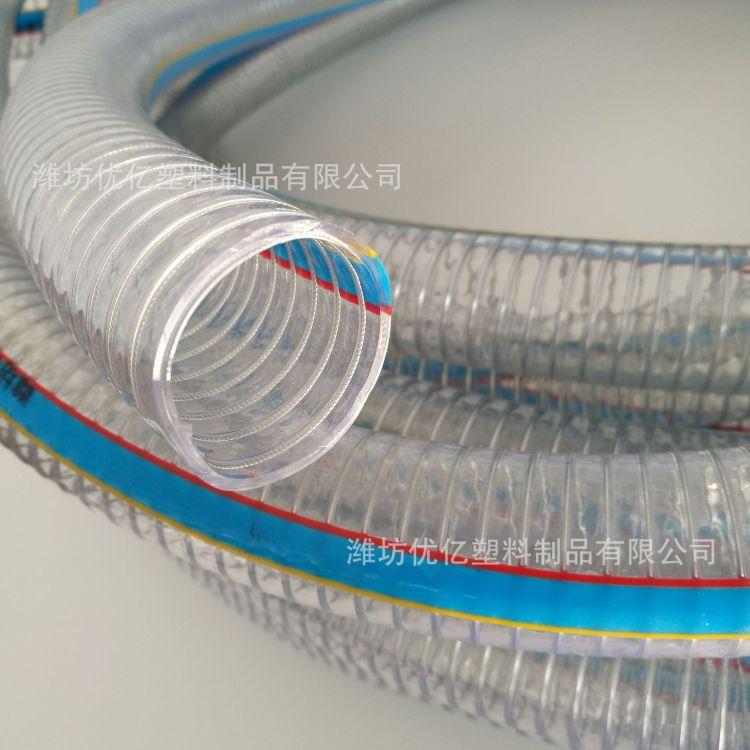 供应pvc钢丝管 耐高低温塑料透明钢丝软管 无毒无味增强软管