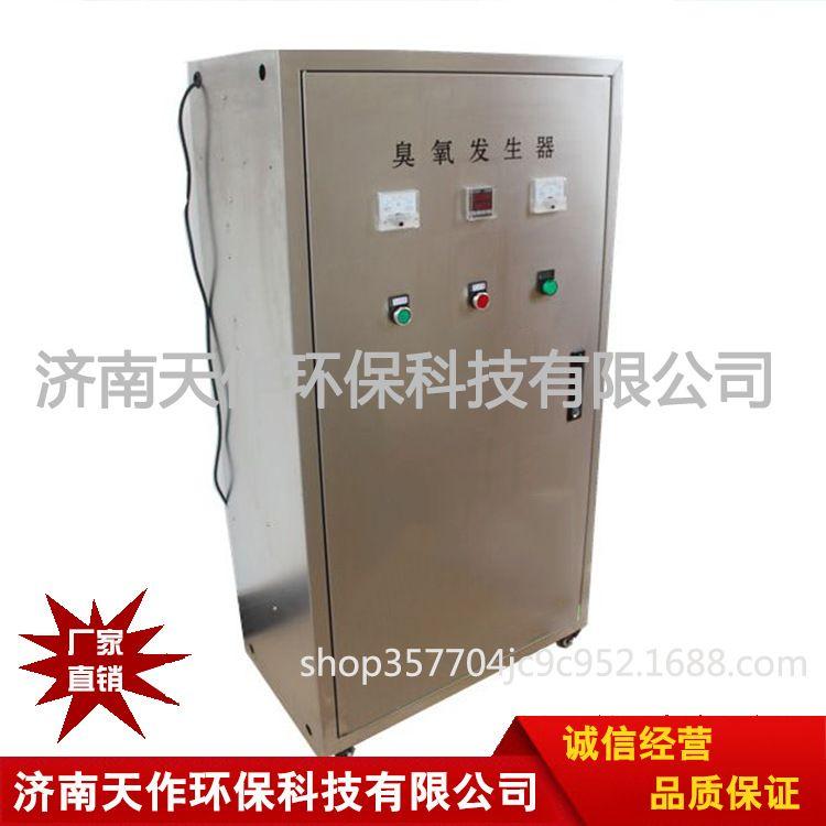 厂家直销工业空气净化器厕所卫生间除臭空气净化器垃圾站除臭系统