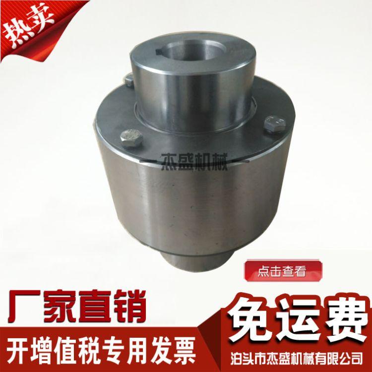 传动机械厂家 ZL3型弹性柱销齿式联轴器 柱销齿式联轴器45#钢