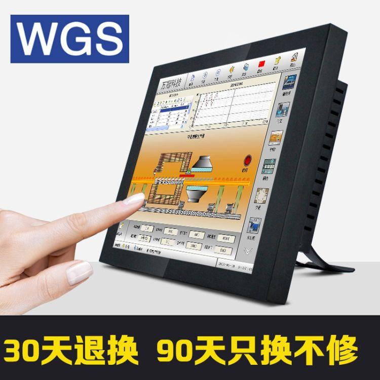 17寸触摸屏一体机电脑工业平板触控收银餐饮监控触摸一体机SSD32G