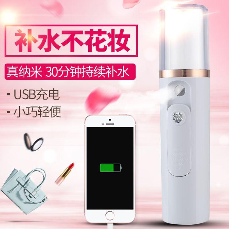新款USB充电宝补水仪蒸脸器纳米喷雾仪脸部美容仪加湿器一件代发