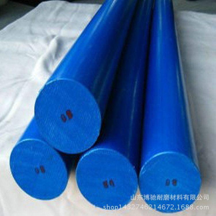 厂家直销尼龙棒 耐磨耐腐蚀MC尼龙棒材加工定制 塑料尼龙棒