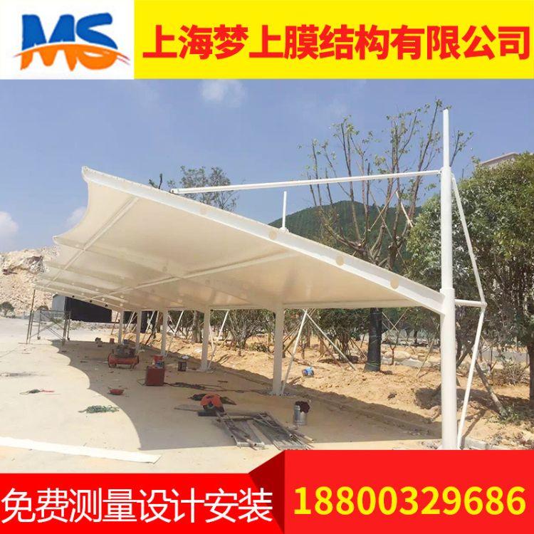 按需定制膜结构停车棚 膜结构汽车棚 膜结构车棚 膜结构自行车棚